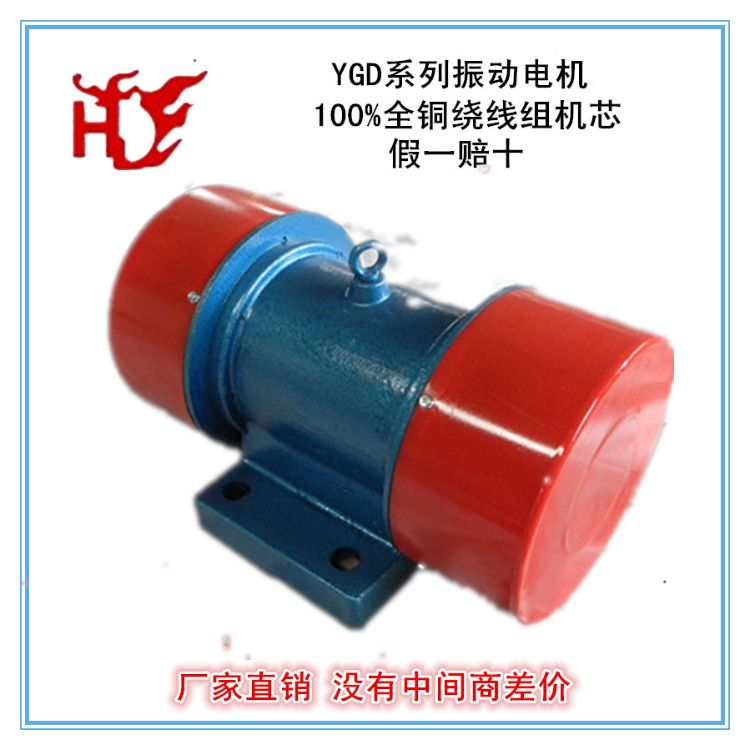 YZS30-6振动电机-宏达振动设备