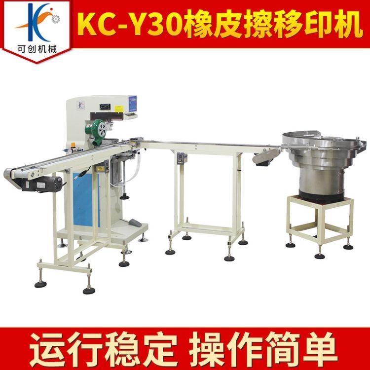 高速橡皮擦韩国4B印刷机 包装印刷机厂家
