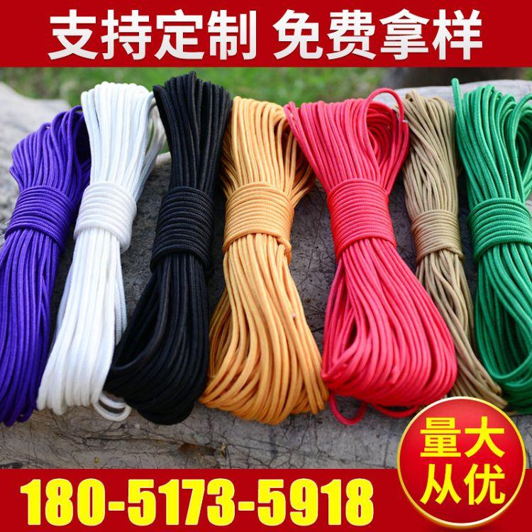 供应批发丙纶编织绳彩色编织绳 安全逃生绳帐篷捆绑绳 可定制