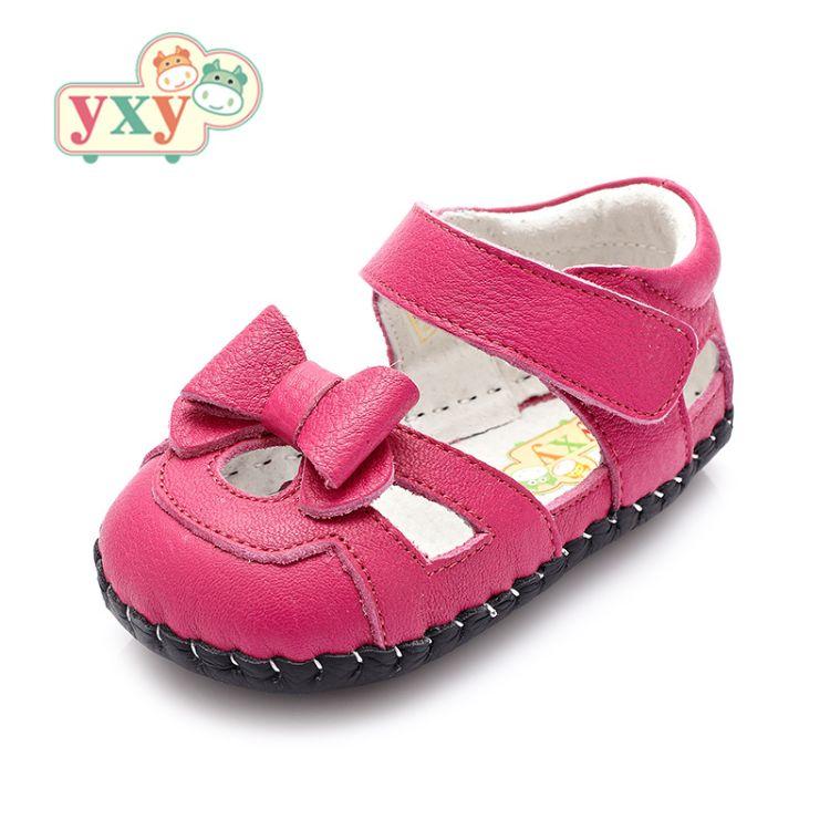 YXY童鞋夏季新款女宝宝学步鞋防滑软底婴幼儿凉鞋公主鞋0-1-2岁