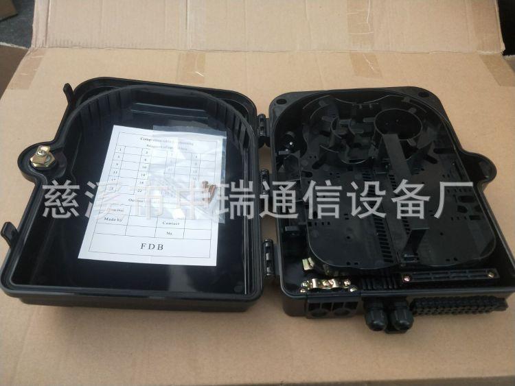 FDB黑色24芯光缆分纤箱1分16插片式分光器箱塑料光纤箱厂家直销
