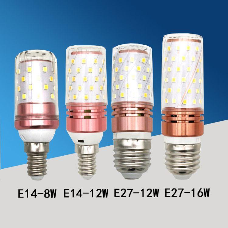 高亮三色led灯泡玉米节能灯e27 e14螺口12W家用暖白光16W尖泡灯