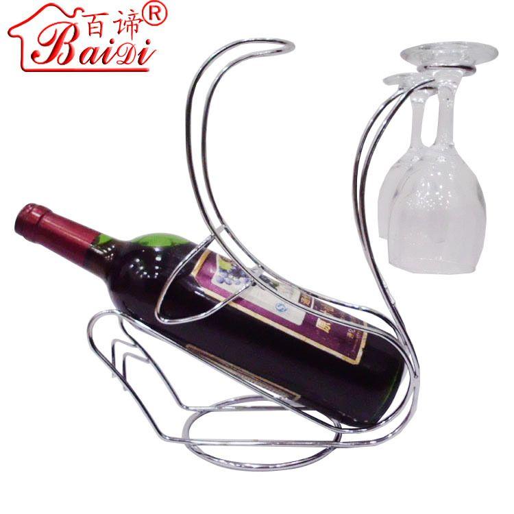 [百谛]新产品创意金属铁艺红酒酒架红酒杯架ZHS01厨房小工具