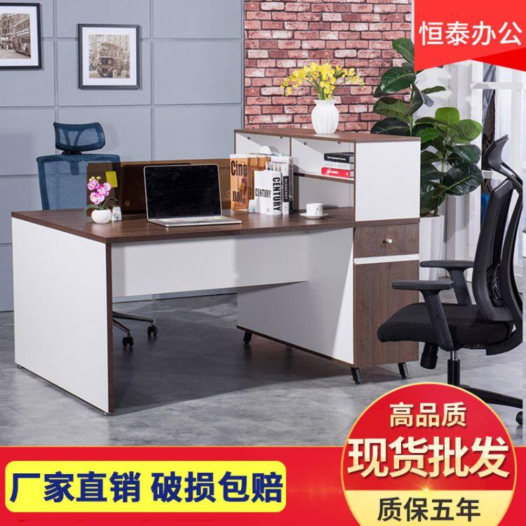 新款职员办公桌屏风简约现代电脑桌工作2/4/6玻璃员工多人工作位