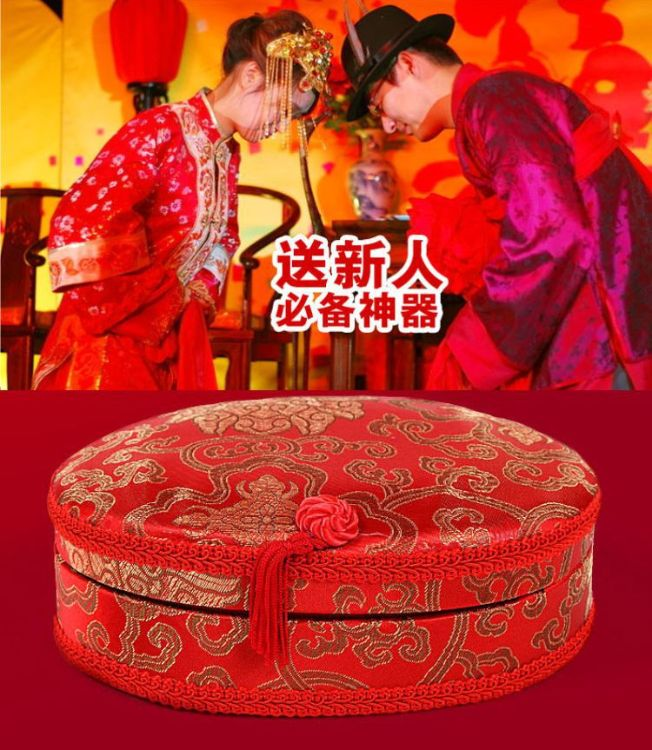 批发创意婚庆用品传统针线包套装锦缎盒针线盒套装礼盒结婚礼品