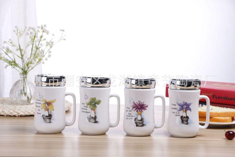 创意陶瓷杯镜面卡通马克杯带盖保温杯子实用礼品定制订做LOGO