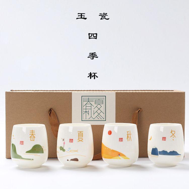 玉瓷 德化白瓷单个大号陶瓷主人杯子 碧螺春手捧杯定制