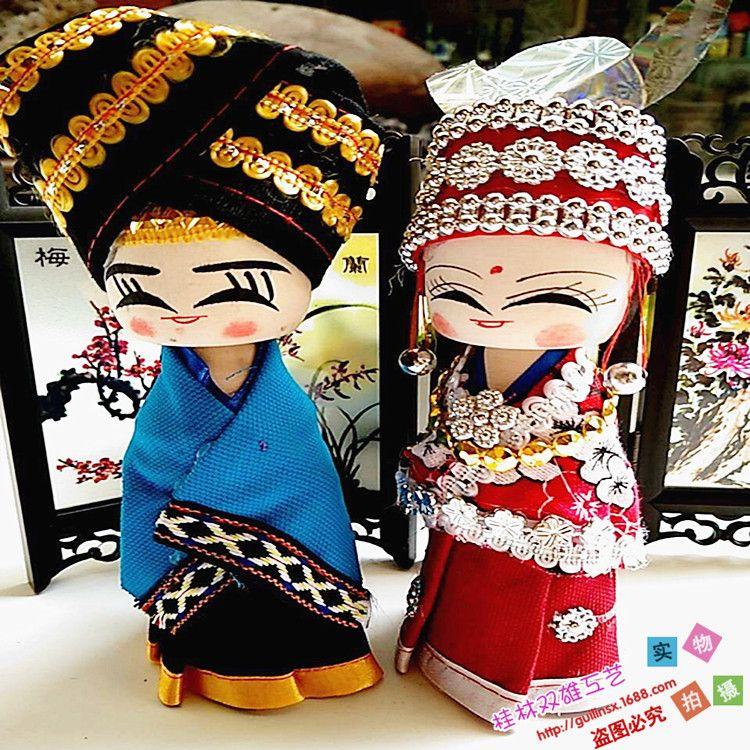 批发手工56个少数民族木头娃娃 木偶娃娃 中国风娃娃旅游纪念品