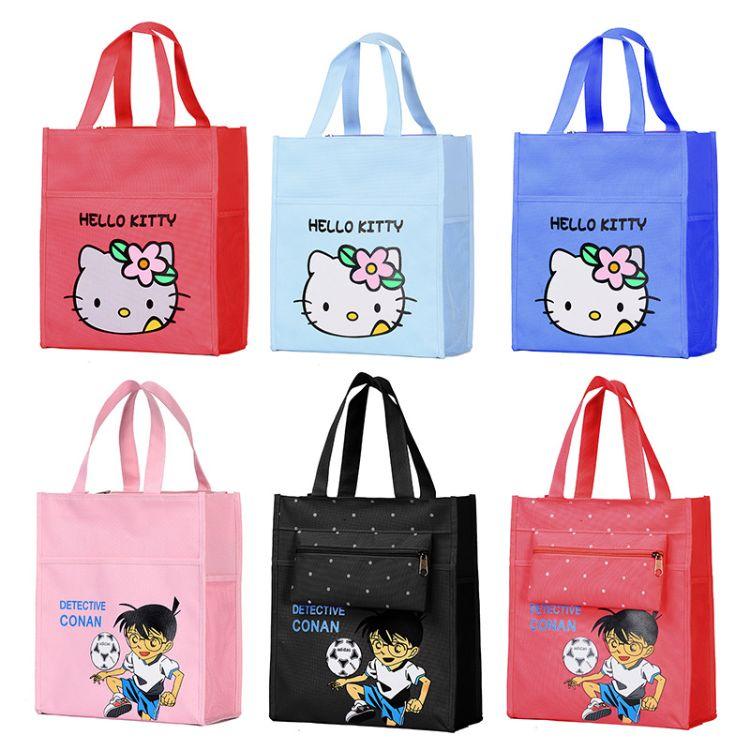 学生补习袋尼龙布补课包A4文件袋可定制赠品包袋中老年手提购物袋