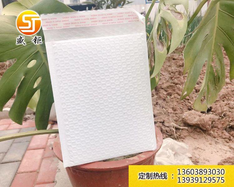 厂家生产定制气泡袋 珠光膜 亚光膜气泡袋 服装包装袋 快递袋