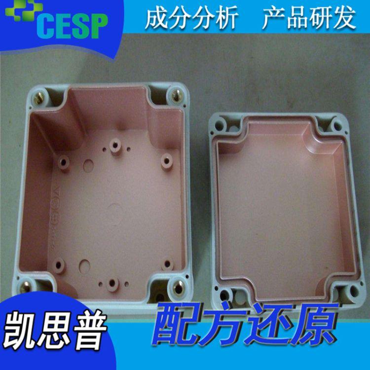 导电涂料 配方成分 分析检测 透明 防腐 水性 石墨导电涂料分析