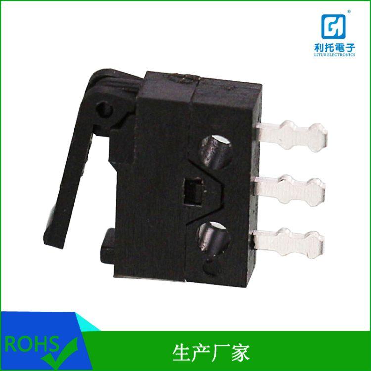 MX-1201 小型微动三脚 东莞开关厂家 专业生产 厂家批发 微电流型