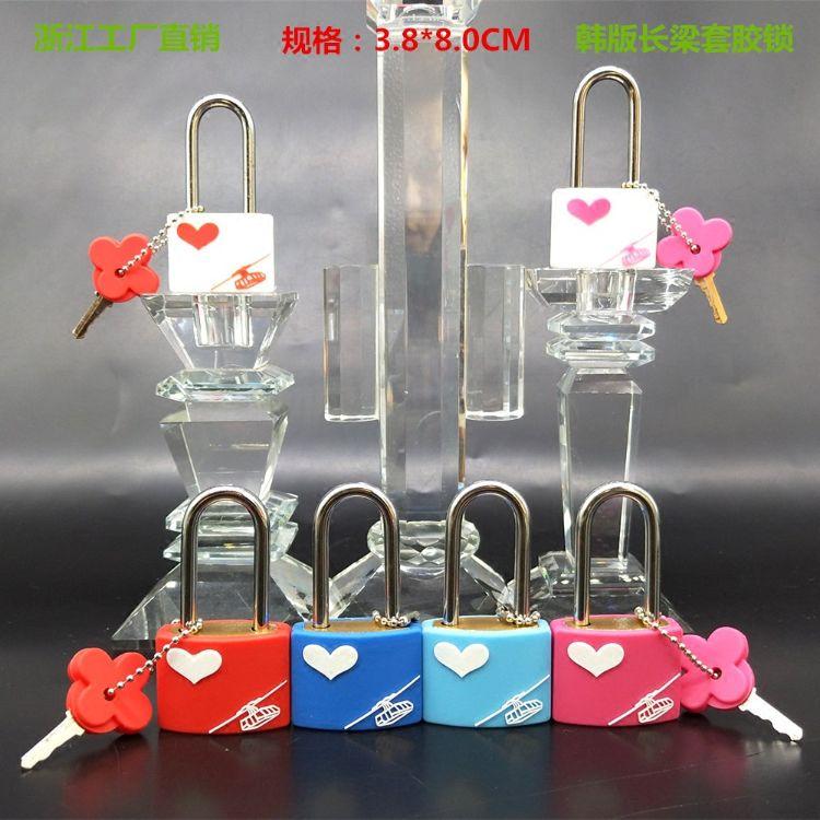 厂家直销彩色同心锁韩国南山塔爱情锁套胶挂锁景区连心锁婚庆礼品