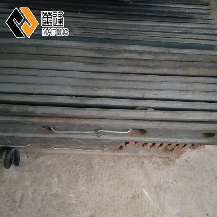 钢轨鱼尾板 铁路轨道道夹板轨道接头夹板 厂家现货供应直销