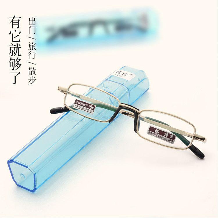 厂家直销 新款时尚老花镜树脂镜片老花眼镜高清老人镜2011