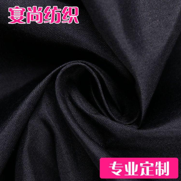 春亚纺210T全涤平纹口袋布包边布批发