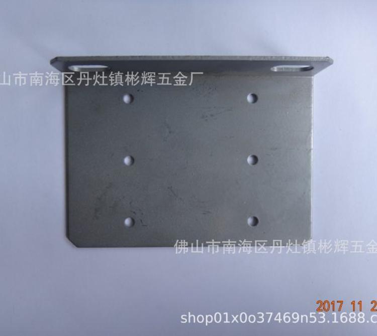 厂家直销加厚加宽加长喷粉固定角铁家具配件定制加工