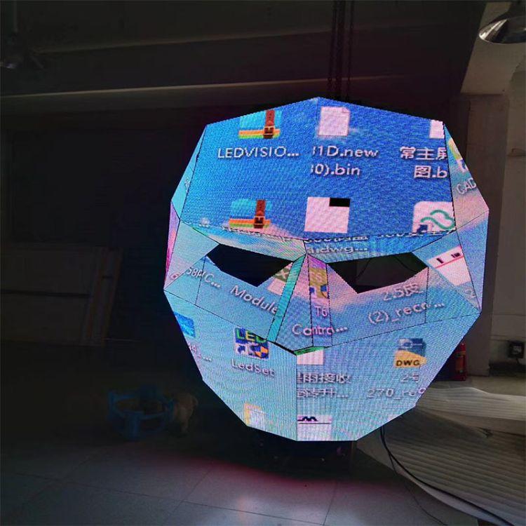 p4全彩LED球型屏软模组直径1.5米、1.8米、2米厂商直供一手货源