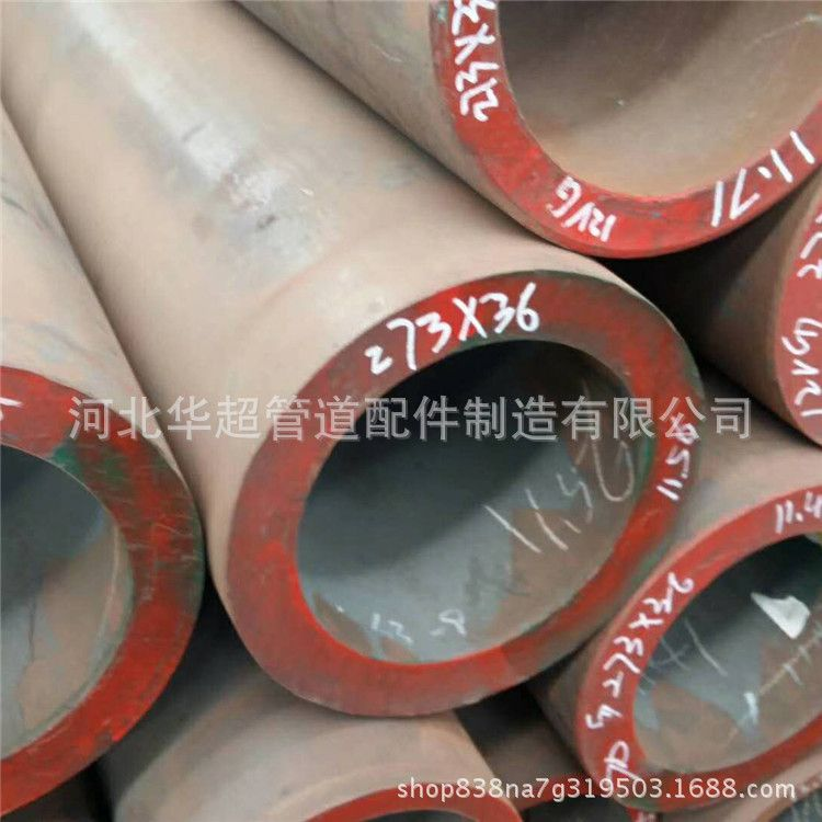 现货销售 优质合金彩色钢管 合金高压管 合金无缝钢管