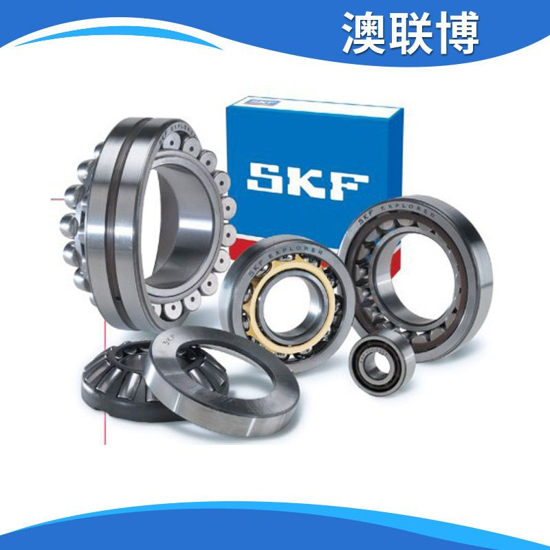 SKF轴承 7309BEP 空压机专用轴承 原装进口