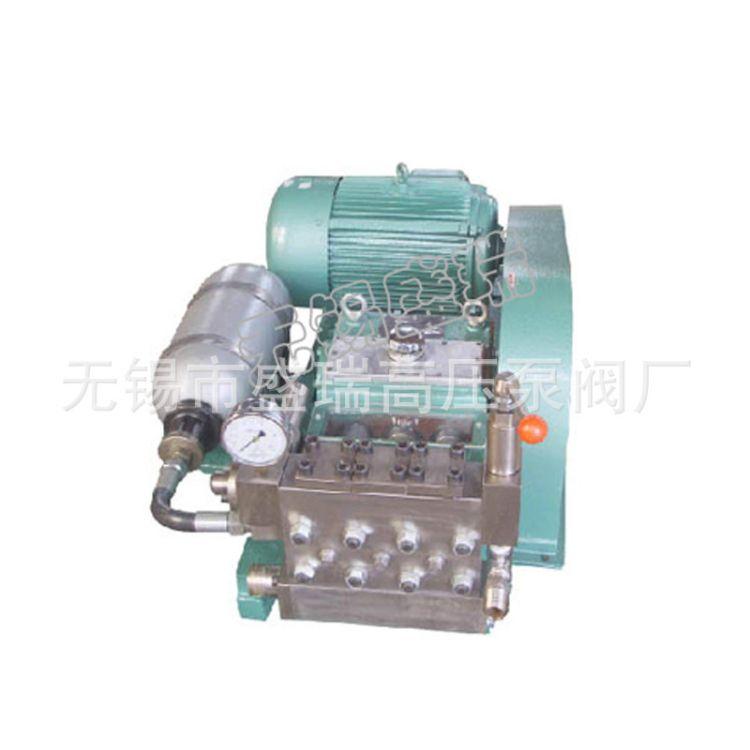 3SP40-A系列高精度试验用高压泵 专业生产