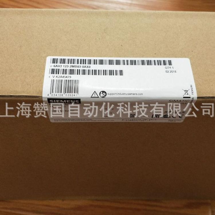 6AV2123-2MB03-0AX0西门子12寸触摸屏KTP1200 6AV21232MB030