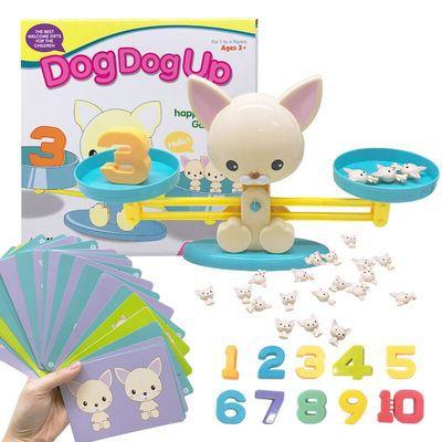 抖音爆款美国Puppy Up小狗数字天平儿童数学数字加减益智玩具现货