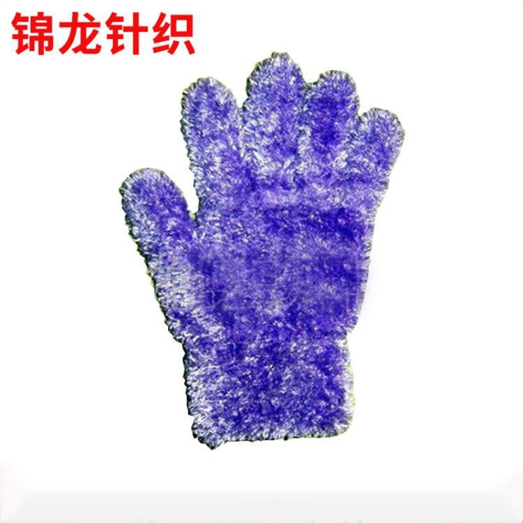 锦龙7针羽毛手套 纯色冬季保暖手套