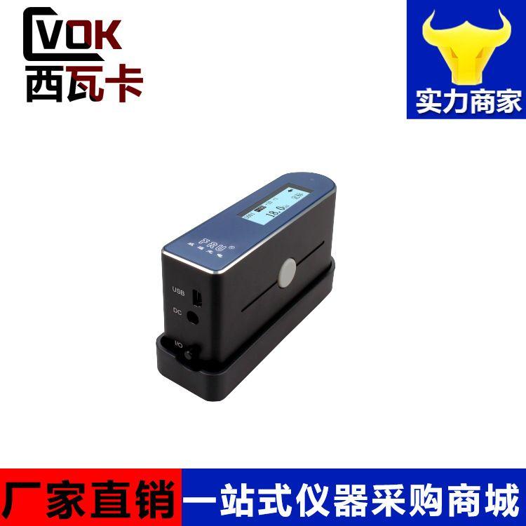 西瓦卡FRU威福光电WG60光泽度仪油漆塑胶光泽度计石材油墨测试仪批发厂家