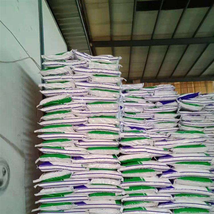 厂家直销檬酸国标金属清洗除垢 量大从优质量保证
