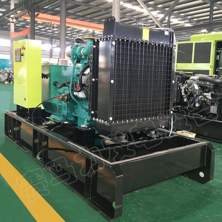 50kw康明斯柴油发电机组 家用小型全铜无刷永磁交流发电机