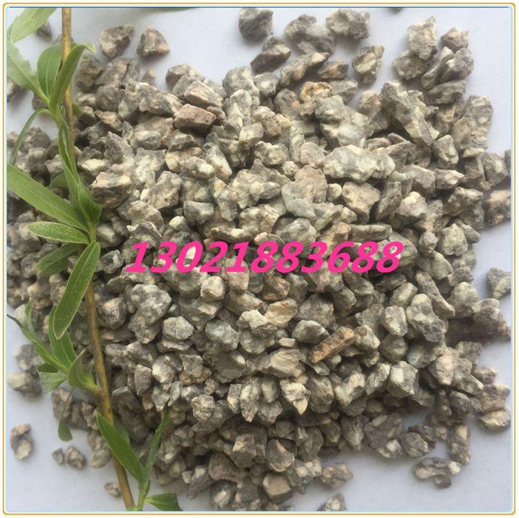 厂家供应麦饭石 过滤净化用小颗粒麦饭石 1cm以下养鱼麦饭石