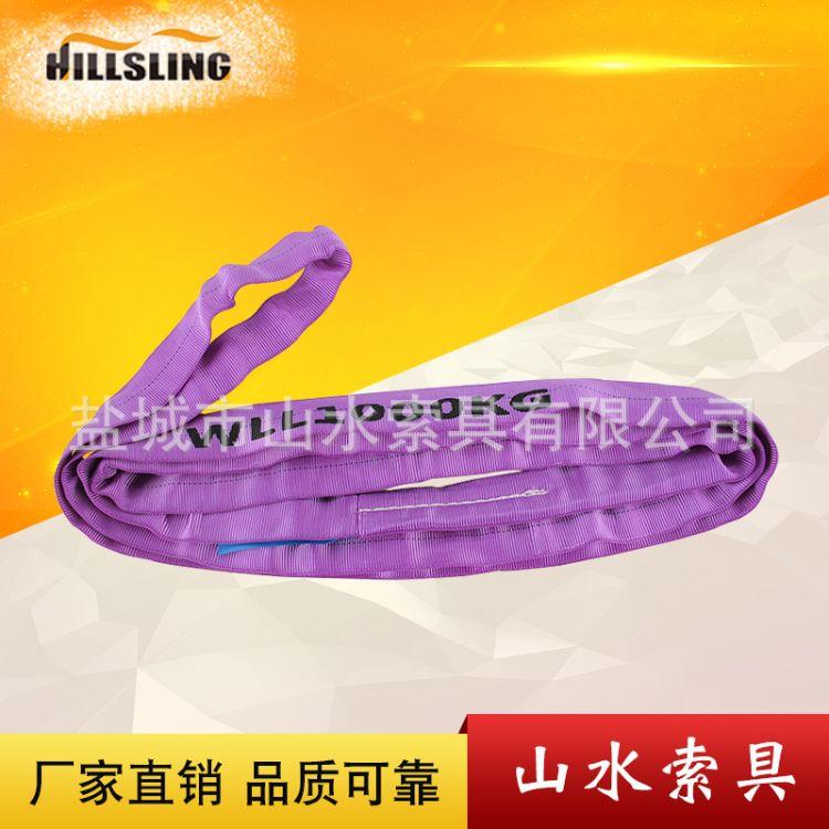 厂家直销 环形柔性吊带 工业起重吊带1T2T3T多规格支持定制