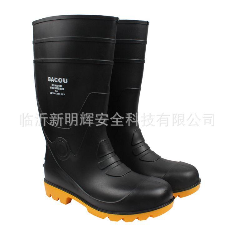 HONEYWELL霍尼韦尔75808重型PVC防化靴 防砸防穿刺防酸碱耐油靴