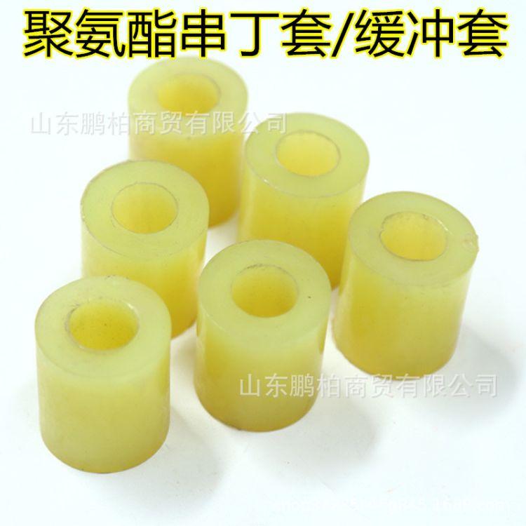 聚氨酯缓冲垫 耐磨串丁垫串钉垫黄色弹性胶圈圈减震圈 牛筋垫