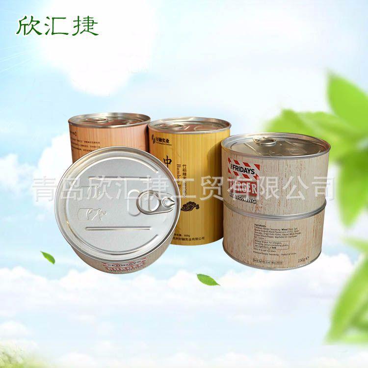 五谷纸罐厂家定制  坚果包装罐  杂粮小米大米纸罐  奶片纸罐定