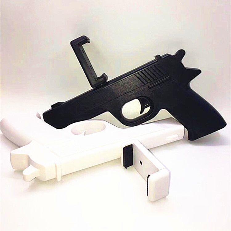 AR枪 AR-游戏手枪 AR 游戏手柄 玩具枪 源头厂家