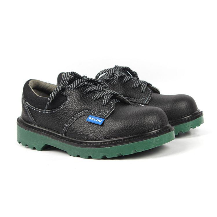 霍尼韦尔BC0919703 ECO经济款低帮防刺穿安全鞋劳保鞋HONEYWELL