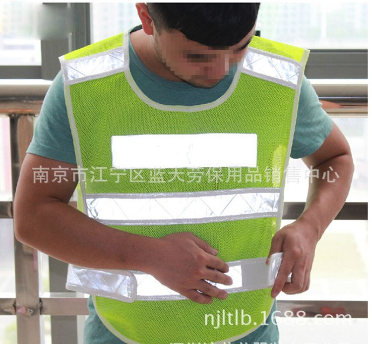 反光衣服荧光绿 安全马甲劳保用品 交通环卫公路防护 印图字logo