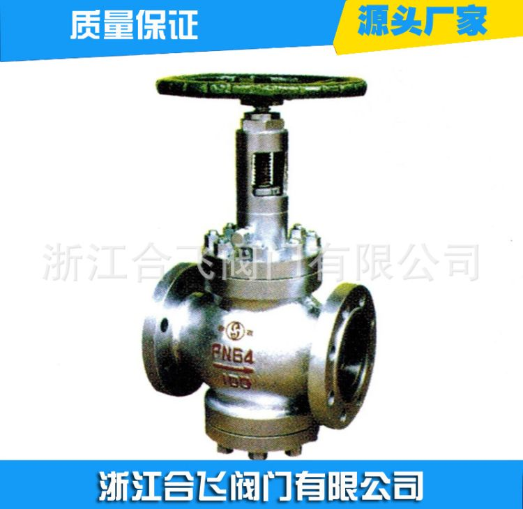 厂家供应 TP41Y型 阀套式排污阀 燃气报警器电磁阀 排污阀