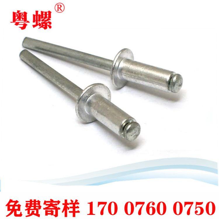 深圳批发供应 标准件【ISO 16582】开口型圆头抽芯铆钉 生产