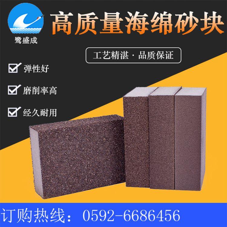 防水海绵砂块手工打磨砂纸四面抛光木工专用油漆抛光