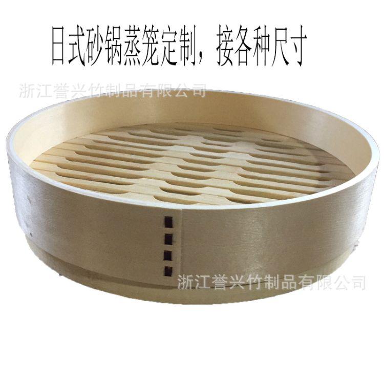 定制各种尺寸日式蒸锅砂锅蒸笼砂锅配日式陶瓷炖锅