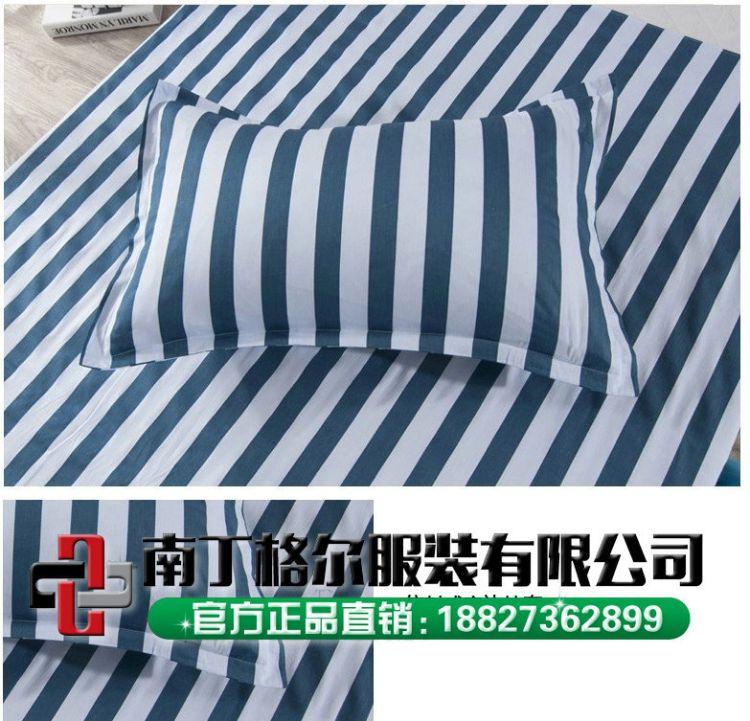 南丁格尔厂家定做批发医用加厚纯棉床上三件套 医院床上用品