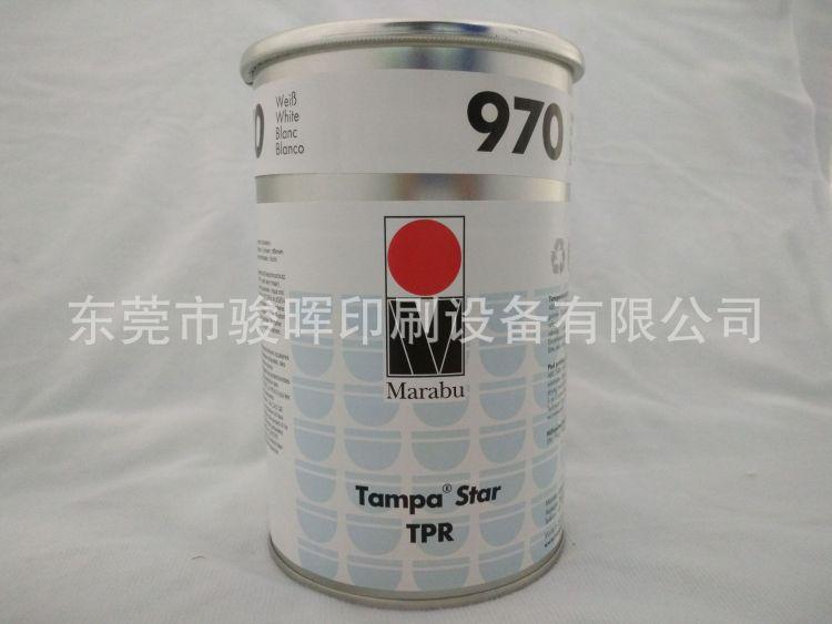 移印油墨 ABS PC塑料移印油墨 玛莱宝TPR食品级移印油墨厂家供应