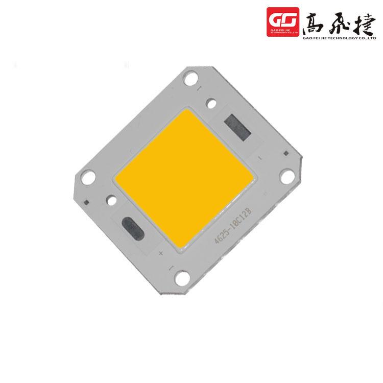 高飞捷LED大功率灯珠 倒装集成光源 50W黄光灯珠 芯片级封装灯光