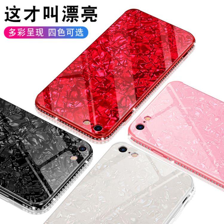 适用iPhone X/8手机壳边钻玻璃壳创意苹果7/6Splus保护套仙女贝壳