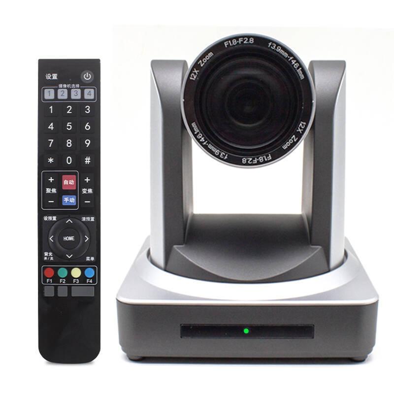 天创恒达 TC980S视频会议摄像机 高清1080P网络视频直播摄像机SDI