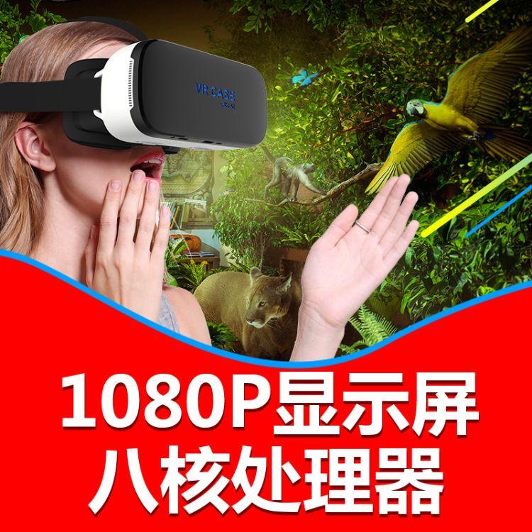 RKA2 成人vr一体机3d虚拟现实眼镜头戴式电影院游戏智能头盔