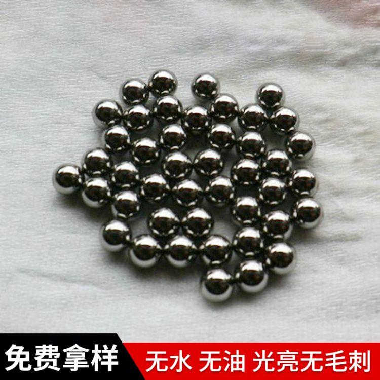 5mm自行车球钢球 轴承钢珠滚轮滚珠 耐磨不锈钢钢珠厂家
